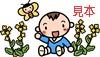 パステルイラスト集 Vol.1 菜の花のイラスト