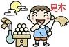 パステルイラスト集 Vol.1 月見のイラスト