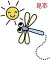 パステルイラスト集 Vol.1 とんぼのイラスト
