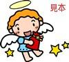 パステルイラスト集 Vol.1 天使のイラスト