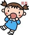 パステルイラスト集 Vol.1 驚くのイラスト