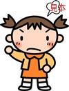 パステルイラスト集 Vol.1 怒るのイラスト