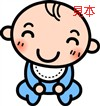 パステルイラスト集 Vol.1 笑うのイラスト