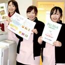 東京都羽村市 社会福祉法人聖実福祉会 富士みのり保育園 様