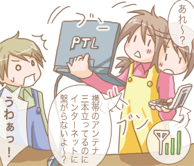 ptl20-4
