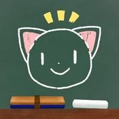 黒板 for iPad