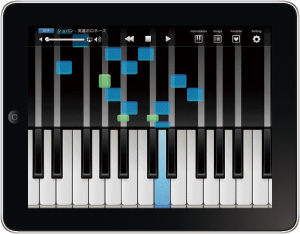 Finger Piano Plus