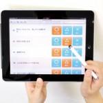 iPadにも対応の「WEB園児支援システム」の画面。電源を押すとすぐに起動し、持ち運びもできるため、子どもたちの気になる行動を速やかにチェックできる