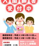 temp_20110820