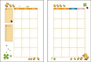 テンプレート「手帳リフィル ... : かわいいスケジュール帳ダウンロード : すべての講義