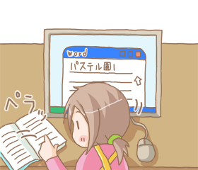 ptl26-2