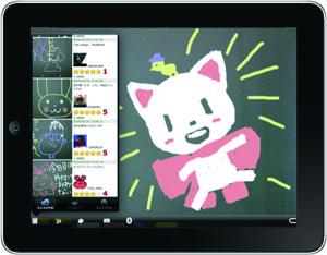 アプリ「黒板 for iPad」