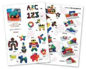 2歳児にも安全なブロック グッドデザイン受賞玩具