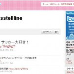 【Twitter】画面は「パステルライン」のマイページ