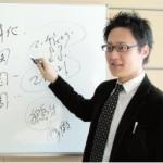 強み具体化し課題解決 船井総研の専門チーム
