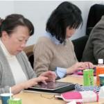 保育パワーアップ研究会 iPad利用を開始