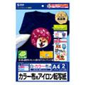 SANWA SUPPLY JP-TPRCLN インクジェットカラー布用アイロンプリント紙