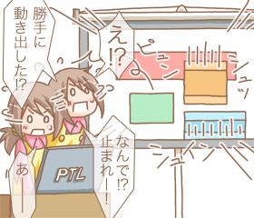 ptl52-3