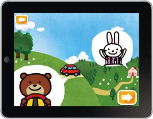 アプリ「ぶーぶードライブ - 子供のための楽しいドライブ絵本」