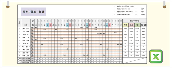 テンプレートのダウンロードは ... : 分から時間 計算 : すべての講義