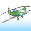 ペパクラ「飛行機」