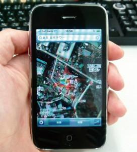 Google Mapで東京タワー付近の地図を航空写真で表示した画面
