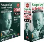 ウイルス対策のみの「Anti-Virus」と、迷惑メールや一方的な広告の排除など様々なセキュリティ機能を備えた「Internet Security」。旧バージョンか他社ソフト所有者には「優待版」あり。ネット購入もお得