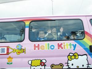 園児募集に広告や看板以上の効果 笑顔運ぶハローキティバス(サブ)