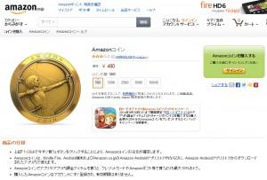 Amazonサイトから購入できる