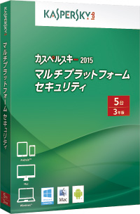 世界で展開するセキュリティソフト会社 カスペルスキー 親のネット安全教育支援(枠内)