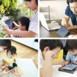 スマホやタブレットのある生活は、ごく自然な光景となったが、利用ルールの徹底やセキュ リティ対策ができていない家庭も多い。様々な問題に対処できる正しい知識と技能が必要