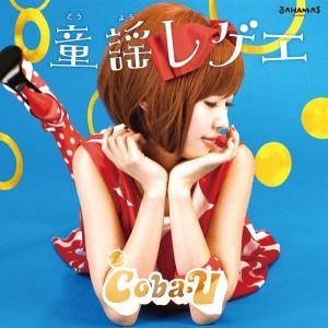 全12曲収録(¥2,100)