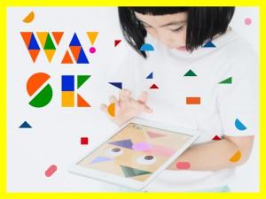 色とカタチでお面をデザイン!WA!SK 使用イメージ1