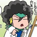 カスペ通信 第4回「NO MOREぜい弱性攻撃!」