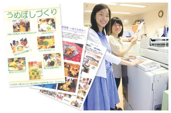 楽しい&安心な情報共有はオルフィス1台で 「食のプロセス」を印刷物に