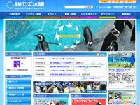 rainasobi_suizokukan01
