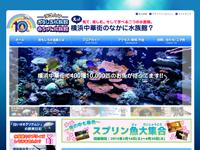 rainasobi_suizokukan03