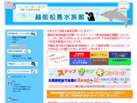 rainasobi_suizokukan04