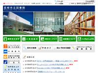 rainasobi_toshokan01