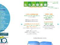 rainasobi_toshokan02