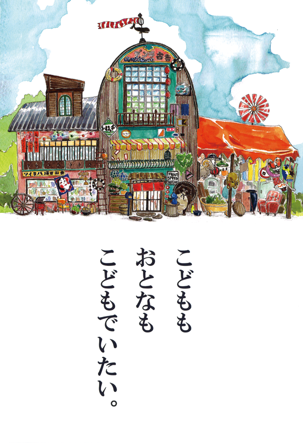 1511osusumesyoseki01