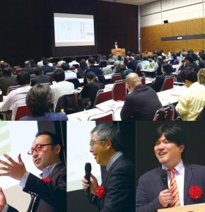 全国各地から100名以上の園経営者が参加。左から池谷氏、菊地氏、石田氏