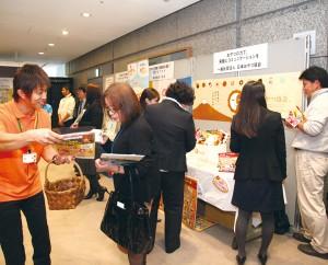 15社による商品が揃った展示会