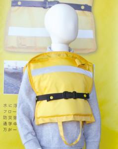 浮力体備えたバッグとして特許取得済み