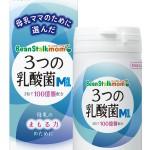 90粒入り2,296円(税抜)