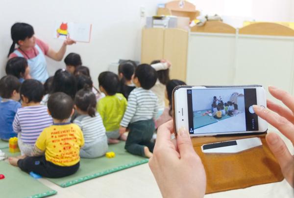 写真共有サービス「みまもりGarten」 園児たちを見守るしくみ