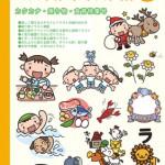 パステルイラスト集 Vol.5
