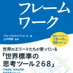 1606osusumesyoseki
