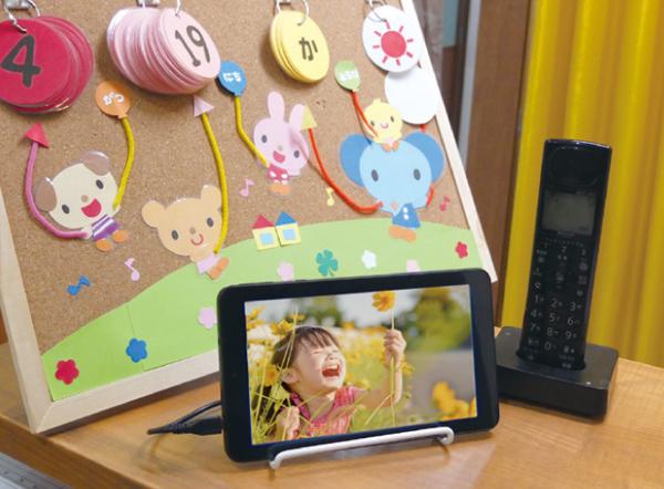 「みまもりGarten」で5カ園の写真を管理  園児の元気が伝わるしくみ