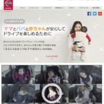 日産公式サイト